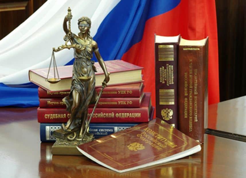 Адвокат Севастополь